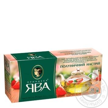 Green pekoe tea Princess Java Strawberry Mood with strawberry pieces 25х1.5g teabags Ukraine - buy, prices for CityMarket - photo 3