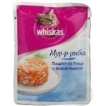 Conserve Whiskas tuna for pets 85g England