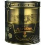 Шпроты Бривайс Вильнис Царские ассорти в деликатесных масла 730г Латвия