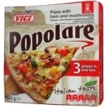 Pizza Vici Popolare with ham 315g cardboard box Estonia