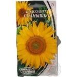 Насіння Квіти Соняшник декор.Сонечко Семена Украины 1,5г