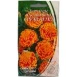 Насіння Квіти Чорнобривці від Спрей Петіт Семена Украины 5г
