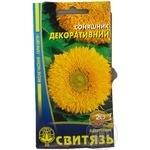 Насіння соняшника декоративного Сонячне золото Свитязь 0,2г