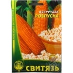 Seed Svitiaz 20g Ukraine
