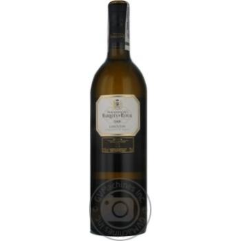 Вино Marques de Riscal Limousin белое сухое 13,5% 0,75л - купить, цены на СитиМаркет - фото 1