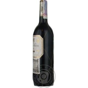 Вино Marques de Riscal Reserva червоне сухе 14% 0,75л - купити, ціни на CітіМаркет - фото 2