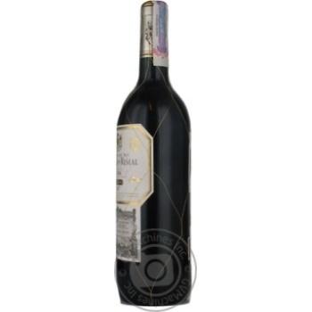 Вино Marques de Riscal Reserva червоне сухе 14% 0,75л - купити, ціни на CітіМаркет - фото 3