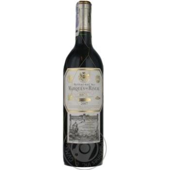 Вино Marques de Riscal Reserva червоне сухе 14% 0,75л - купити, ціни на CітіМаркет - фото 6