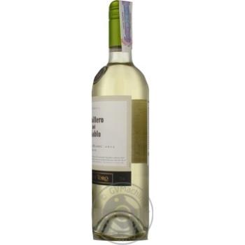 Вино Casillero del Diablo Совиньон Блан белое сухое 13% 0,75л - купить, цены на Novus - фото 8