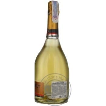 Вино белое Жан Поль Шене Деми-Сэк виноградное натуральное игристое полусухое 11% стеклянная бутылка 750мл Франция - купить, цены на МегаМаркет - фото 2
