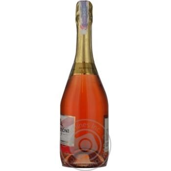 Вино игристое Bagrationi розовое полусладкое 12% 0,75л - купить, цены на Восторг - фото 8