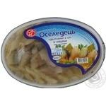 Fish herring Cherkassyryba with spices smoked 500g hermetic seal Ukraine