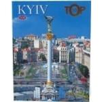 Книга Київ ТОР10 укр.рос.нім.англ.Балтія-Друк