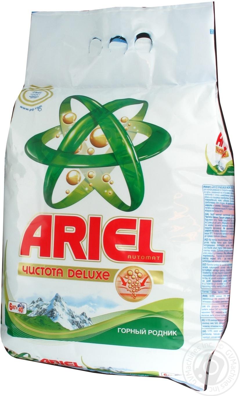 ariel detergent Cel mai bun detergent - la bonux am ramas si eu cand am bani (din ce in ce mai rar), iau persil gel ma amuzau cei care luau arielpage 8 of 12 .
