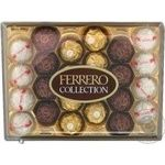 Candy Ferrero Collection 260g box Italy