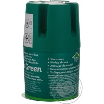 Sano Toilet cleaner 150g - buy, prices for Tavria V - image 6