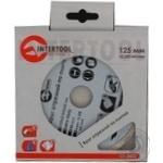 Disks Intertool China