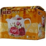 Tea-pot Chaozhou 700ml