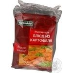 Spices Avokado for potato 125g Czech republic