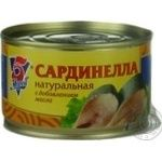 Сардинелла 5 морей атлантическая с добавлением масла 230г Россия