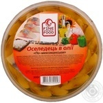 Fish herring Fine food preserves 500g Ukraine