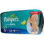 PAMPERS GP EXTRA LARGE S6 64-1