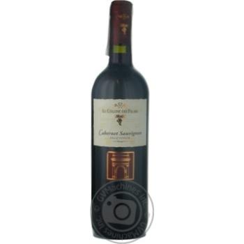 Вино Le Colline Dei Filari Каберне-совиньон красное сухое 0,75л