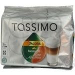 Natural roasted ground coffee Jacobs Monarch Tassimo Latte Macchiato in capsules espresso 8х7.4g + sterilized milk product with sugar 8x52g Switzerland