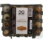 Яйца перепелиные Золотая Перепелочка 20шт Украина