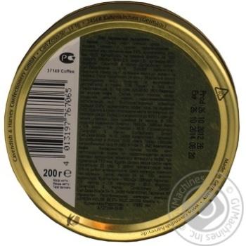 Леденцы Cavendish&Harvety Coffee Drops 200г - купить, цены на Восторг - фото 2