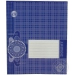 Notebook Tetrada checkered 24pages
