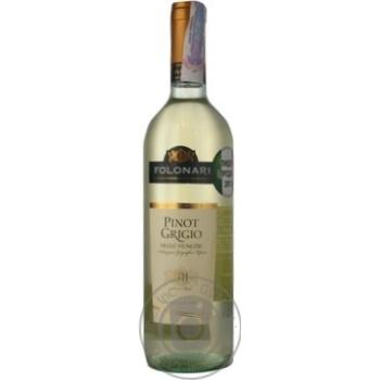 Вино Folonari Pinot Grigio Delle Venezie белое сухое 12% 0,75л