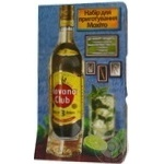 Havana Club Anejo Rum 40% 1l + 1 glass + muddle + juicer for lime