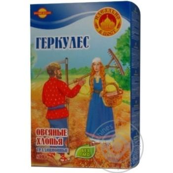 Пластівці вівсяні Руський Продукт Геркулес Традиційні 500г Росія