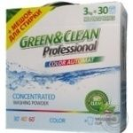 Powdered laundry detergent Green&Clean Professional Color Automat for color clothing concentrated phosphate-free for all types of washing 3000g