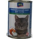 Conserve Aro rabbit for cats 415g can Italy