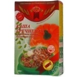 Buckwheat porridge Golden Kings with ground pumpkin seeds 445g Ukraine