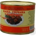 Каша аппетита гречневая с говядиной консервированная 525г Украина