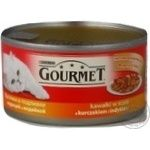Консерва для котів Gourmet Курка,Індичка 195г