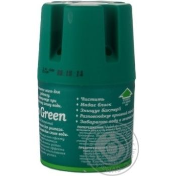 Sano Toilet cleaner 150g - buy, prices for Tavria V - image 7