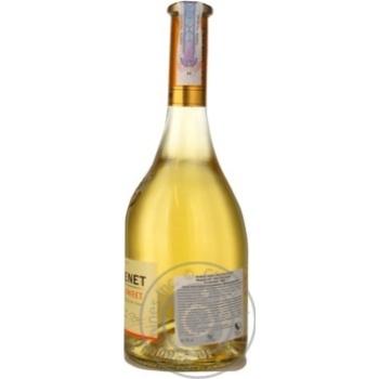 Вино J.P.Chenet Medium Sweet белое полусладкое 0.75л - купить, цены на Novus - фото 6