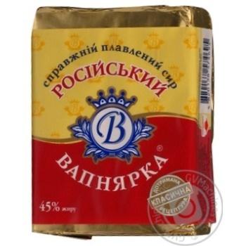 Сыр плавленый «Российский» ТМ «Вапнярка», 45% 90г