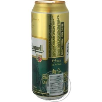 Пиво Pilsner Urquell світле 4,4% 0,5л - купити, ціни на Метро - фото 2