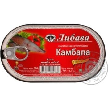Камбала Либава в томатном соусе 180г железная банка Латвия