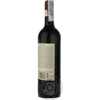 Вино Torres Coronas Tempranillo червоне сухе 13,5% 0,75л - купити, ціни на CітіМаркет - фото 2