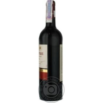 Вино Torres Coronas Tempranillo червоне сухе 13,5% 0,75л - купити, ціни на CітіМаркет - фото 6