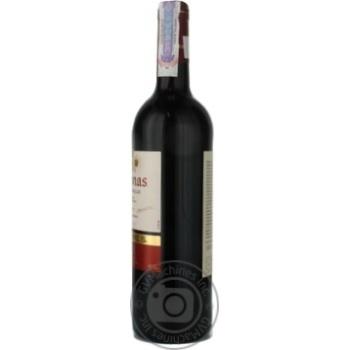 Вино Torres Coronas Tempranillo червоне сухе 13,5% 0,75л - купити, ціни на МегаМаркет - фото 5