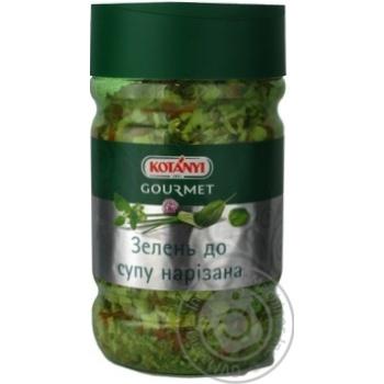 Зелень для супа Котани нарезанная 243г Австрия