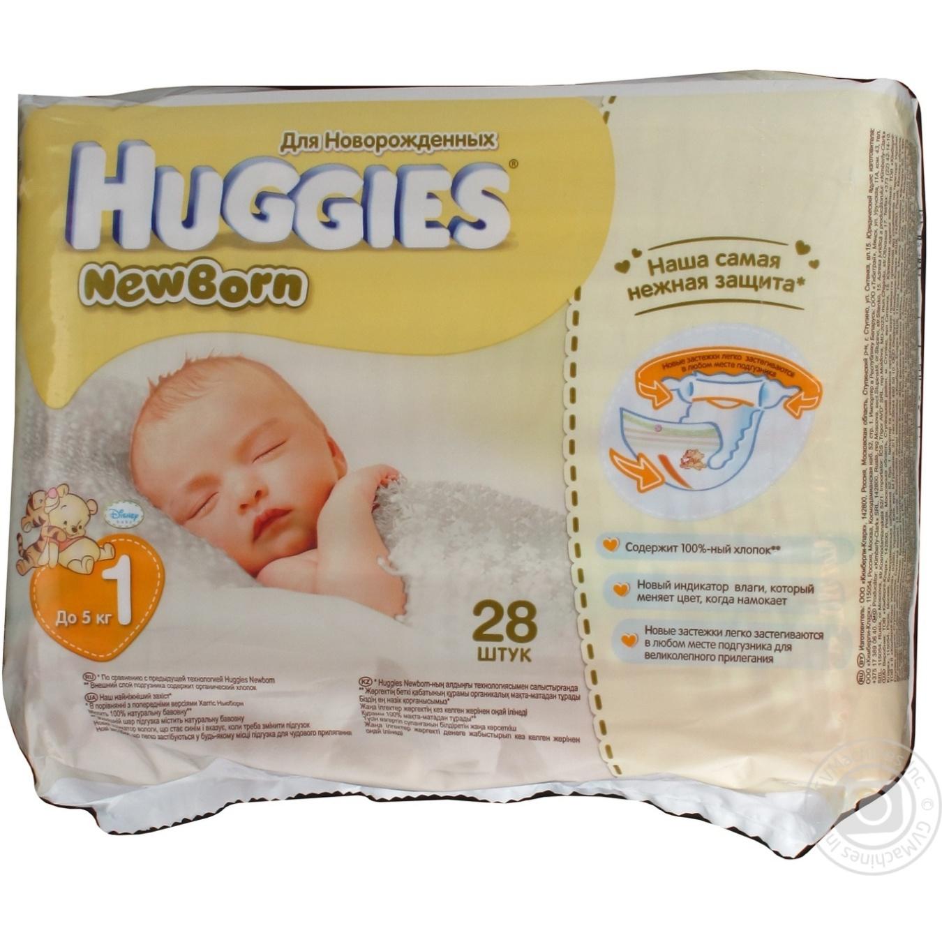 Diaper Huggies New Born For Girls 2 5kg 28pcs 840g Czech Republic