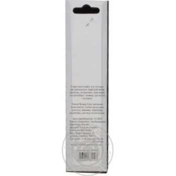Пилочка маникюрная Beauty Line B 004T - купить, цены на Novus - фото 2